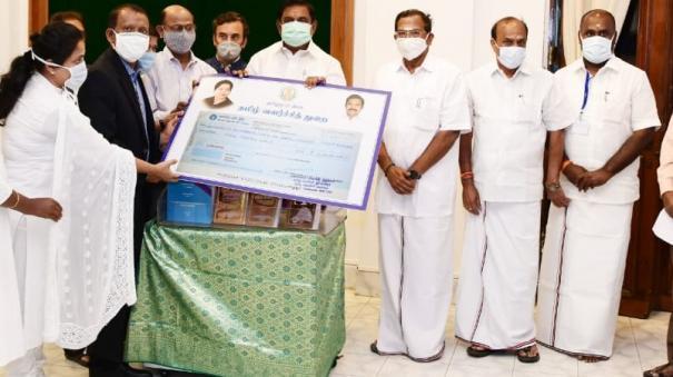 government-of-tamil-nadu-donates-rs-1-crore-to-toronto-tamil-seat