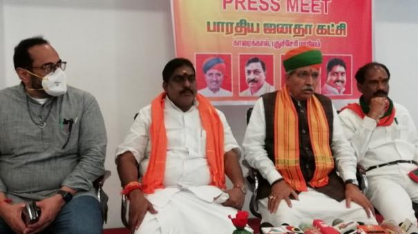 bjp-to-form-coalition-government-in-puducherry-in-may-union-minister-arjun-ram-meghwal