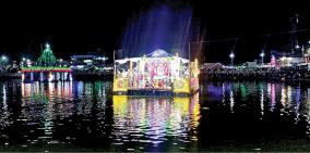theppal-festival