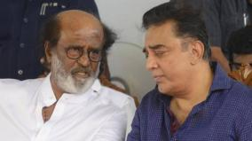 will-rajini-fans-support-kamal-haasan