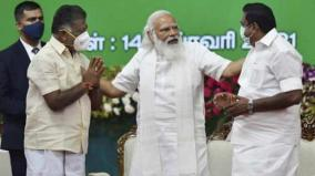 admk-bjp-seat-sharing-meet-begins