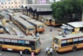 government-transport-workers-on-strike-for-3rd-day-passengers-suffer-in-chennai