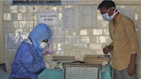 india-registers-infections-above-16-000-for-the-third-consecutive-day