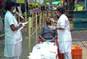 20-persons-tested-positive-for-corona-virus-in-puducherry-today