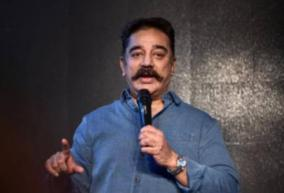 i-pushed-karunanidhi-wheelchair-kamal-explanation-for-the-controversial-comment