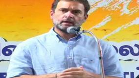 rahul-slams-modi-amit-shah-in-his-campaign-in-tutucorin