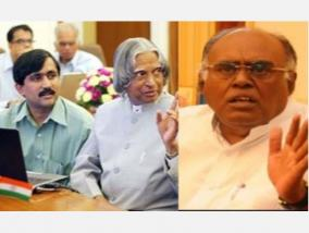 pazha-karuppaiya-kalam-adviser-ponraj-position-at-mnm-kamal-announcement