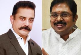 kamal-on-election-alliance