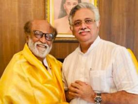 rajini-congratulate-arjunamurthy-on-his-new-political-party