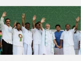 aiadmk-alliance-firm-how-many-constituencies-for-the-parties