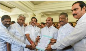 aiadmk-bjp-alliance-firm-ops-announcement