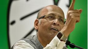 would-have-been-better-if-g-23-leaders-helped-congress-in-upcoming-assembly-elections-singhvi