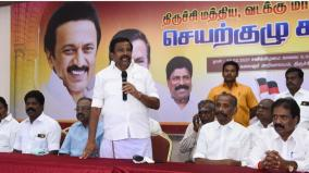 we-will-get-all-the-benefits-we-need-when-the-dmk-comes-to-power-kn-nehru-s-speech-at-the-party-meeting