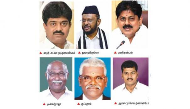 ramanathapuram-constituency