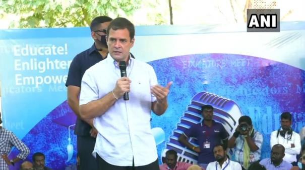 centre-used-nep-2020-as-weapon-to-communalise-push-particular-ideology-into-indian-society-rahul-gandhi