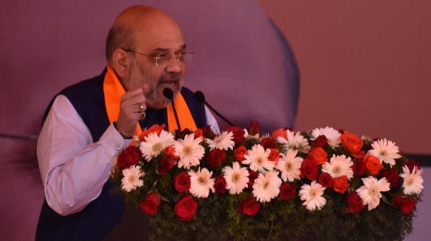 i-can-t-speak-tamil-the-classic-language-of-the-world-amit-shah