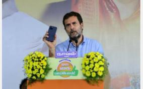rahul-gandhi-slams-centre-says-centre-thinks-they-can-control-people-of-tamil-nadu