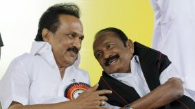 block-allocation-in-dmk-alliance-notice-of-the-negotiating-committee