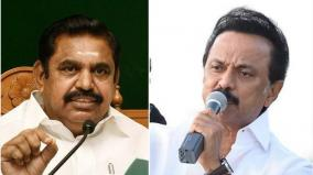 raja-muthiah-medical-college-fees-the-hypocrisy-of-the-aiadmk-stalin-s-condemnation