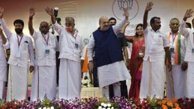 amit-shah-speech-in-villupuram