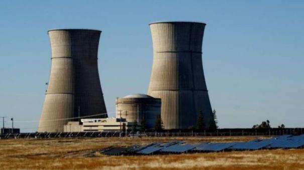kalpakkam-atomic-power-station