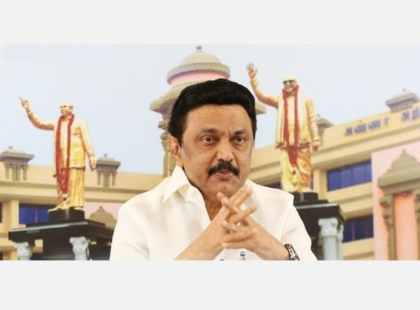 dmk-leader-stalin-s-68th-birthday-respect-at-leader-memorials-greetings-to-leaders