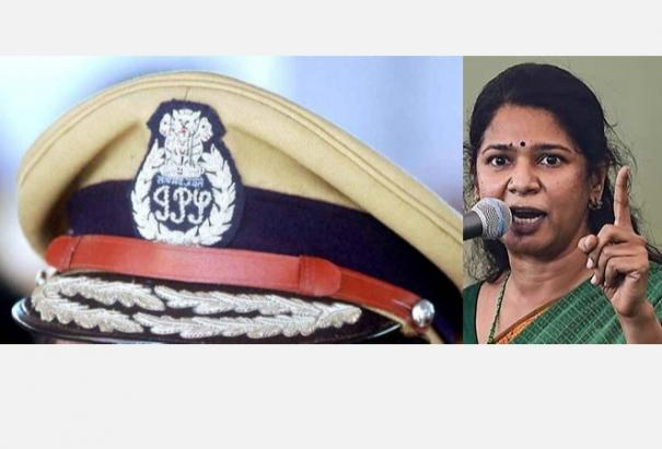 dgp-should-be-suspended-and-arrested-case-should-be-transferred-to-cbi-kanimozhi