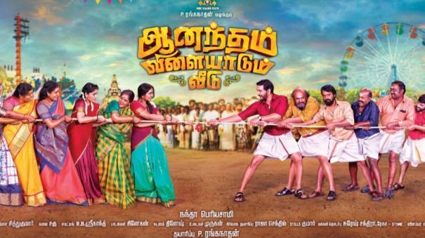 nandha-periyasamy-movie-first-look-launched