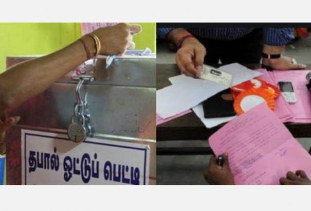 who-can-cast-postal-vote-in-chennai-how-to-apply-district-election-officer-information