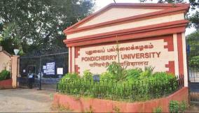 central-university-reservation