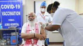 prime-minister-narendra-modi-took-his-first-dose-of-covid19-vaccine-at-aiims-delhi