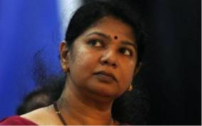 kanimozhi-mp-on-womens-safety