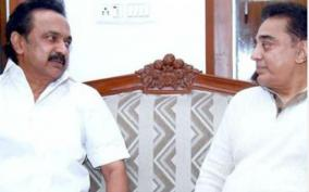 kamalhassan-greets-stalin-on-his-birthday