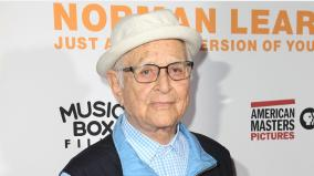 golden-globes-2021-norman-lear-receives-carol-burnett-award