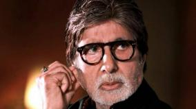 amitabh-bachchan-opens-up-about-his-eye-surgery