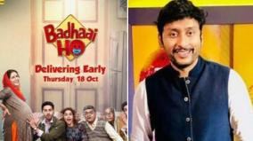 badhaai-ho-remake-in-tamil-confirmed