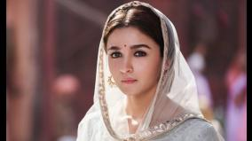 alia-bhatt-announces-production-house