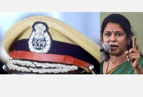 dgp-rajesh-das-should-be-suspended-and-arrested-case-should-be-transferred-to-cbi-kanimozhi