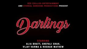 darlings-movie-announced