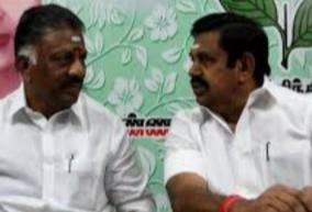 aiadmk-optional-petition-distribution-march-3-deadline