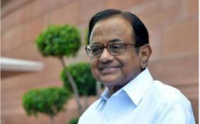 chidambaram-slams-cm-for-dismissal-of-loans
