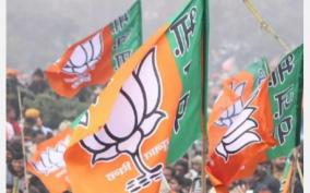 bjp-likely-to-release-first-list-of-candidates-in-march