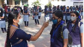 full-time-schools-in-pondicherry-karaikal-from-march-3-education-announcement