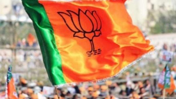 bjp-demands-more-seats-in-9-districts
