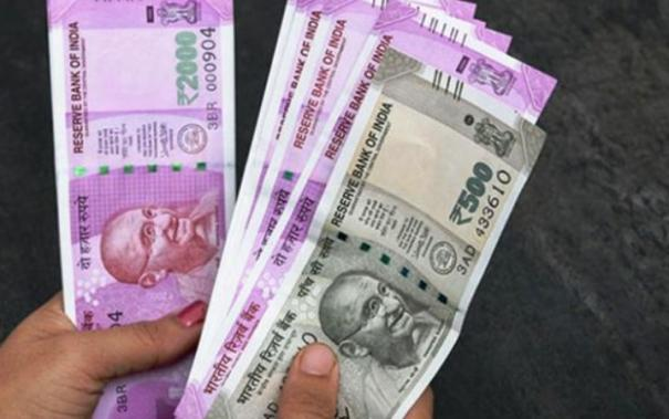 rs-17-lakh-seized-from-sivagangai