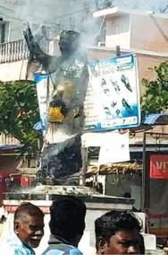 mgr-statue-damage
