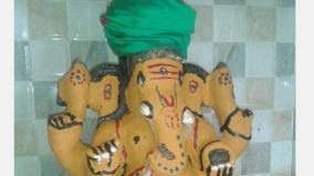 chadhurthi