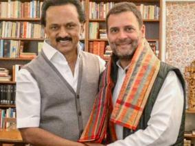 is-dmk-washing-its-hands-of-congress-what-is-the-problem-with-the-alliance