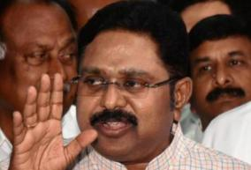 an-alliance-led-by-ammk-will-definitely-be-formed-dhinakaran