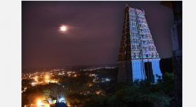 tamil-nadu-assembly-election-2021-thiruttani-assembly-constituency